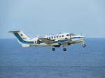 おっつんさんが、新石垣空港で撮影した海上保安庁 B300の航空フォト(飛行機 写真・画像)