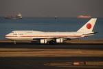 mitsuru1さんが、羽田空港で撮影した航空自衛隊 747-47Cの航空フォト(写真)