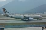 pringlesさんが、香港国際空港で撮影したエティハド航空 A330-243の航空フォト(写真)