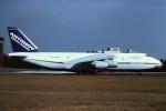 tassさんが、成田国際空港で撮影したアントノフ・エアラインズ An-124-100M Ruslanの航空フォト(飛行機 写真・画像)