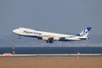 日本貨物航空