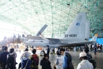 485k60さんが、岐阜基地で撮影した航空自衛隊 F-15DJ Eagleの航空フォト(飛行機 写真・画像)