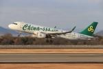 musashiさんが、高松空港で撮影した春秋航空 A320-214の航空フォト(写真)