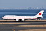 YUKI@ゆきさんが、羽田空港で撮影した航空自衛隊 747-47Cの航空フォト(写真)