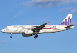mototripさんが、福岡空港で撮影した香港エクスプレス A320-232の航空フォト(飛行機 写真・画像)