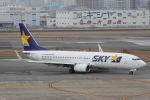 funi9280さんが、福岡空港で撮影したスカイマーク 737-8ALの航空フォト(写真)