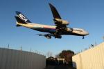 mogusaenさんが、成田国際空港で撮影した日本貨物航空 747-8KZF/SCDの航空フォト(写真)