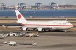 知希(仮)さんが、羽田空港で撮影した航空自衛隊 747-47Cの航空フォト(写真)