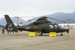ちゃぽんさんが、珠海金湾空港で撮影した中国人民解放軍 空軍 Z-9Aの航空フォト(写真)