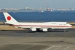 ジェットジャンボさんが、羽田空港で撮影した航空自衛隊 747-47Cの航空フォト(写真)