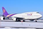 はははかおちゃさんが、新千歳空港で撮影したタイ国際航空 747-4D7の航空フォト(写真)