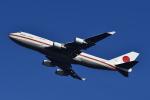 岡ちゃんさんが、羽田空港で撮影した航空自衛隊 747-47Cの航空フォト(写真)