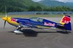MOR1(新アカウント)さんが、飛騨エアパークで撮影したパスファインダー EA-300Sの航空フォト(写真)