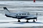 Dojalanaさんが、函館空港で撮影した不明 90 King Airの航空フォト(飛行機 写真・画像)