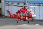 ちゃぽんさんが、ホンダエアポートで撮影した埼玉県防災航空隊 AW139の航空フォト(写真)