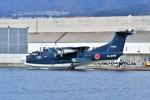 JA946さんが、新明和工業 甲南工場で撮影した海上自衛隊 US-2の航空フォト(写真)