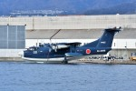 T.Sazenさんが、新明和工業 甲南工場で撮影した海上自衛隊 US-2の航空フォト(飛行機 写真・画像)