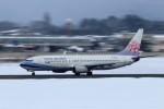 まっさんさんが、山形空港で撮影したチャイナエアライン 737-8ALの航空フォト(写真)