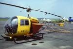 tassさんが、龍ヶ崎飛行場で撮影した日本ヘリコプターの航空フォト(写真)