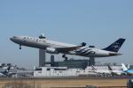 mogusaenさんが、成田国際空港で撮影したガルーダ・インドネシア航空 A330-341の航空フォト(飛行機 写真・画像)