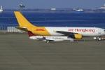 とらとらさんが、中部国際空港で撮影したプレミエア EMB-135BJ Legacy 650の航空フォト(飛行機 写真・画像)