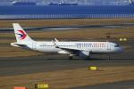 とらとらさんが、中部国際空港で撮影した中国東方航空 A320-214の航空フォト(写真)