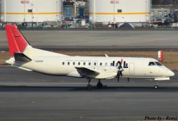 れんしさんが、福岡空港で撮影した日本エアコミューター 340Bの航空フォト(写真)