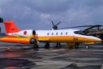 yabyanさんが、名古屋飛行場で撮影した海上自衛隊 U-36Aの航空フォト(飛行機 写真・画像)