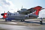 yabyanさんが、名古屋飛行場で撮影した海上自衛隊 US-1Aの航空フォト(飛行機 写真・画像)