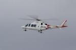 airdrugさんが、函館空港で撮影した鹿児島国際航空 AW109SP GrandNewの航空フォト(写真)