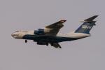地主さんが、成田国際空港で撮影したシルク・ウェイ・エアラインズ Il-76TDの航空フォト(写真)