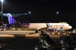 Izumixさんが、成田国際空港で撮影した香港エクスプレス A321-231の航空フォト(写真)