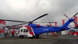 westtowerさんが、ル・ブールジェ空港で撮影したブリストウ・ヘリコプターズ AW189の航空フォト(飛行機 写真・画像)