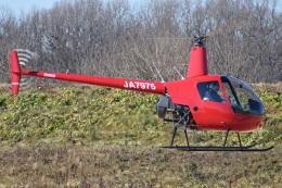 MOR1(新アカウント)さんが、前山下妻ヘリポートで撮影したアルファーアビエィション R22 Beta IIの航空フォト(飛行機 写真・画像)