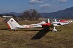 MOR1(新アカウント)さんが、真壁滑空場で撮影したナビコムアビエーション G109Bの航空フォト(写真)