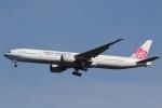 camelliaさんが、成田国際空港で撮影したチャイナエアライン 777-36N/ERの航空フォト(写真)