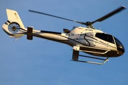 航空フォト:JA130H オートパンサー H130