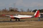 camelliaさんが、大利根飛行場で撮影した日本航空学園 SF-25C Falkeの航空フォト(写真)
