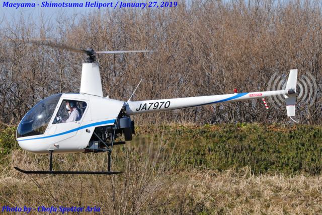 Chofu Spotter Ariaさんが、前山下妻ヘリポートで撮影したアルファーアビエィション R22 Betaの航空フォト(飛行機 写真・画像)