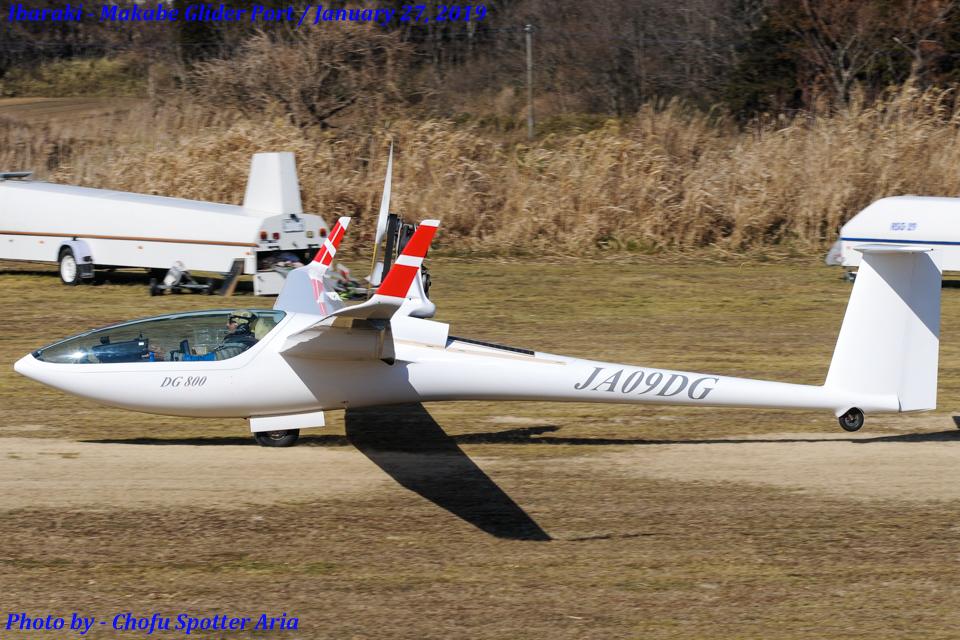 Chofu Spotter Ariaさんの日本個人所有 Glaser-Dirks DG-800 (JA09DG) 航空フォト