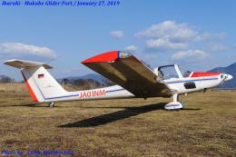 Chofu Spotter Ariaさんが、真壁滑空場で撮影したナビコムアビエーション G109Bの航空フォト(飛行機 写真・画像)