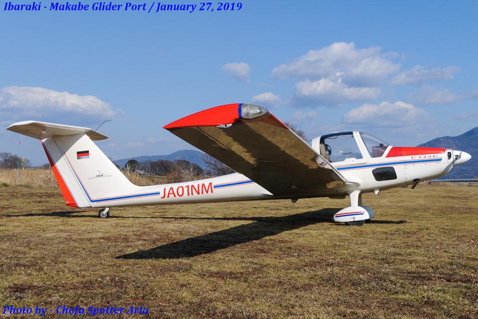 Chofu Spotter Ariaさんのナビコムアビエーション Grob G109 (JA01NM) 航空フォト