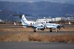 kumagorouさんが、仙台空港で撮影した海上保安庁 B300の航空フォト(写真)