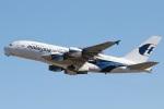 camelliaさんが、成田国際空港で撮影したマレーシア航空 A380-841の航空フォト(写真)