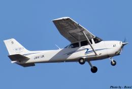 れんしさんが、北九州空港で撮影した崇城大学 172S Skyhawk SPの航空フォト(飛行機 写真・画像)