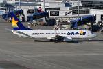 なごさんが、中部国際空港で撮影したスカイマーク 737-8ALの航空フォト(写真)