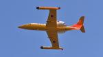 ららぞうさんが、岩国空港で撮影した海上自衛隊 U-36Aの航空フォト(写真)