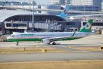 ちゃぽんさんが、関西国際空港で撮影したエバー航空 A321-211の航空フォト(飛行機 写真・画像)