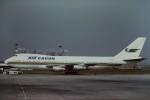 tassさんが、パリ シャルル・ド・ゴール国際空港で撮影したエア・ガボン 747-2Q2BMの航空フォト(写真)