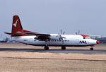 ITM58さんが、名古屋飛行場で撮影した中日本エアラインサービス 50の航空フォト(写真)